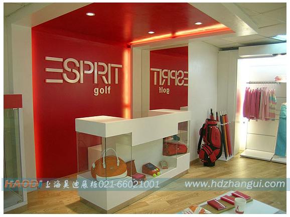 室内装修设计效果图; 多功能运动款时尚收银前台; 产品中心 / 收银
