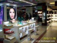 商场化妆品柜台设
